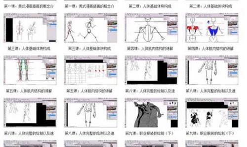 PS手绘美式漫画风_02