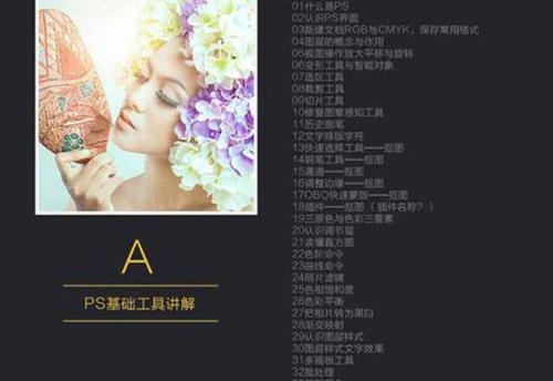 photoshop大师白无常原创_03