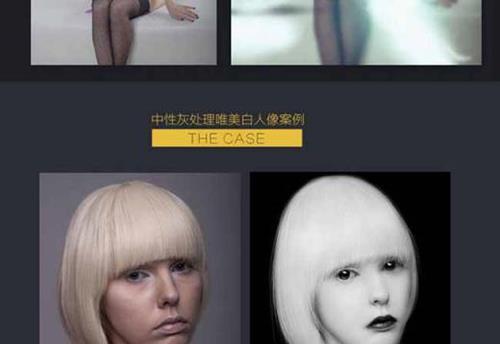 photoshop大师白无常原创_08