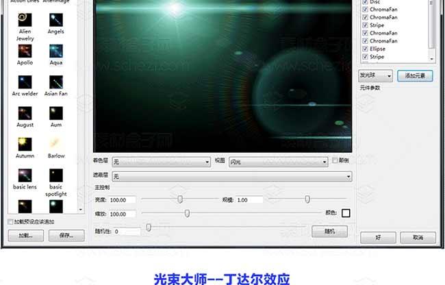 一键安装PS滤镜_32