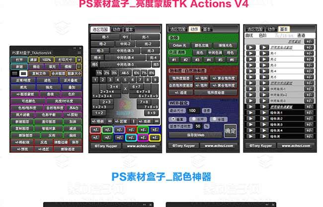 一键安装PS滤镜_20
