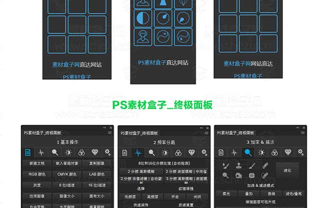 一键安装PS滤镜_23