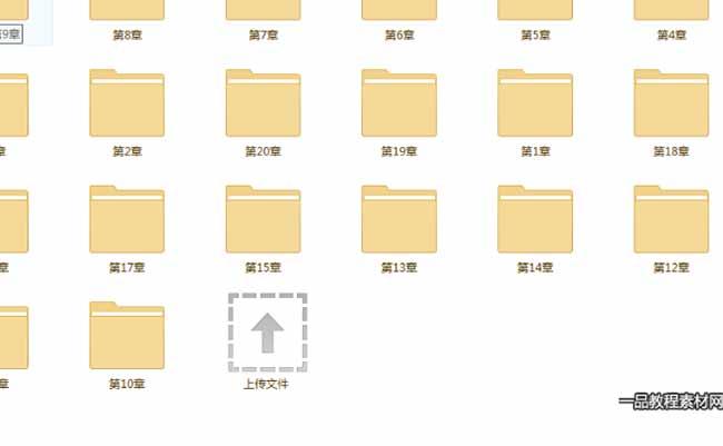 IIIustra+tor+CS6完全自学手册_10