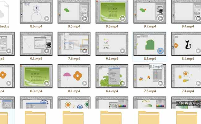 IIIustra+tor+CS6完全自学手册_09