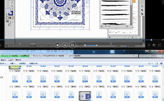 IIIustra+tor+CS6完全自学手册_06